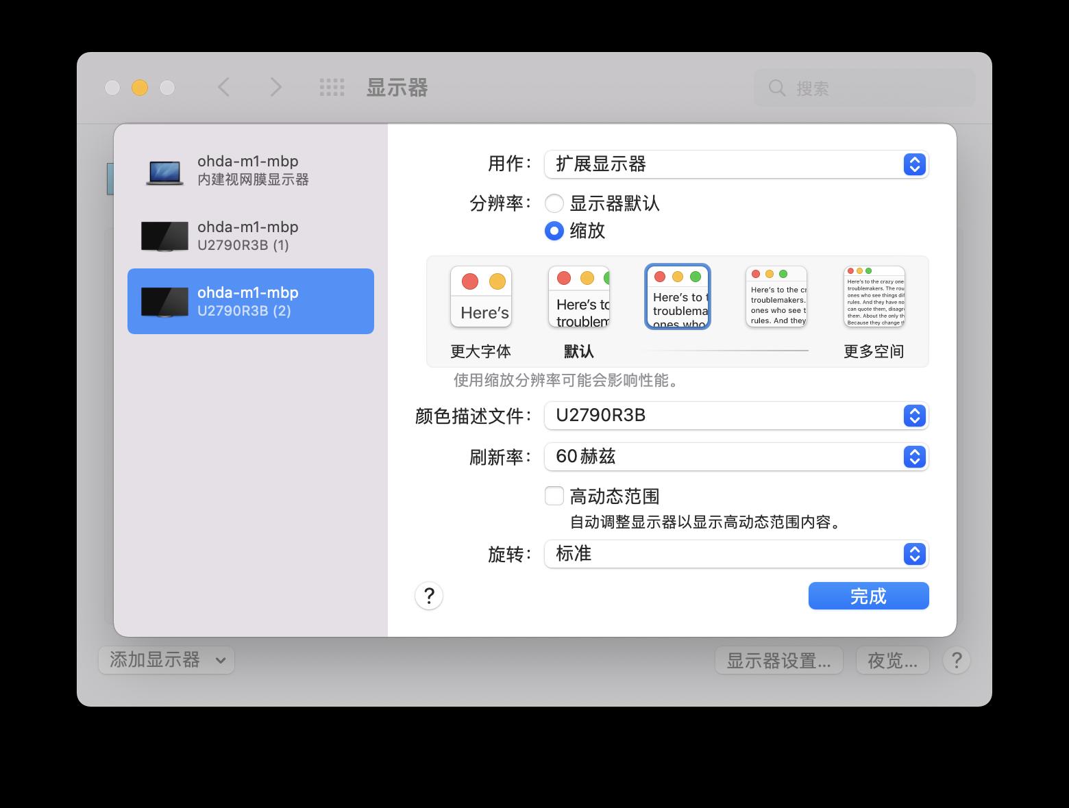 Display Settings for DisplayPort
